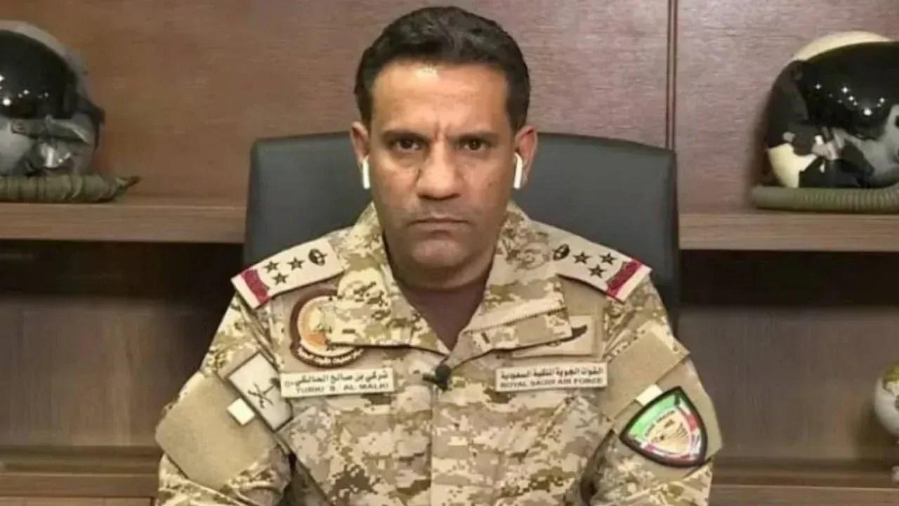 التحالف: تدمير طائرة مفخخة أطلقتها ميليشيا الحوثي تجاه خميس مشيط