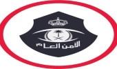 """""""الأمن العام"""": رصد مخالفات للائحة الذوق العام في افتتاح موسم الرياض"""