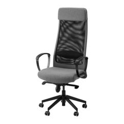 Swivel Chairs Ikea Brumby Chair Company Markus Vissle Gray Slickdeals Net Deal Image