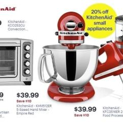 Best Buy Kitchen Aid Wall Exhaust Fan Weekly Ad Kitchenaid Ksm150pser Artisan Series Tilt Head Stand Mixer