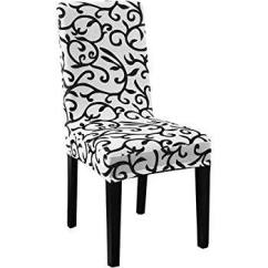 Black Parson Chair Covers Grey Office Uk Uxcell Stretch Spandex Short Dining Slipcovers White 7 98 Slickdeals Net