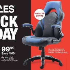 Forza Horizon 2 Gaming Chair Bliss Covers And Unique Wedding Decorations Staples Black Friday For 99 Slickdeals Net