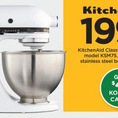 Kitchen Aid Classic Plus Stonewall Dark Chocolate Sea Salt Caramel Sauce Kohl S Black Friday Kitchenaid Ksm75 4 5 Qt Stand Mixer 45