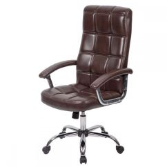Chairs For Office Antique Sale Bestmassage High Back Executive Chair Brown Or Black Expired