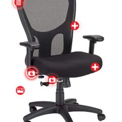 Tempurpedic Chair Tp9000 White Cotton Wing Slipcover Tempur-pedic Office For $145 W/ Visa Checkout @ Staples.com - Slickdeals.net