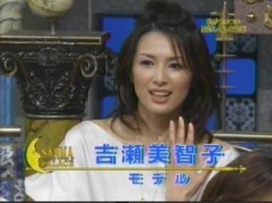 「吉瀬美智子 2005年」の画像検索結果