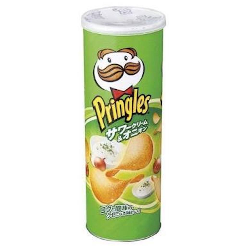 「サワークリーム&オニオン味 プリングルス」の画像検索結果