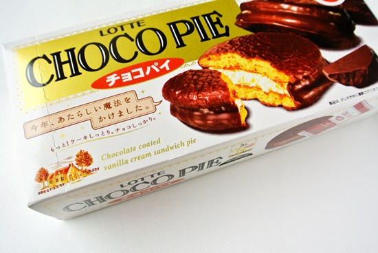 「チョコパイ」の画像検索結果