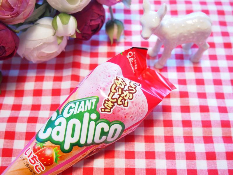 「カプリコ(イチゴ味)」の画像検索結果