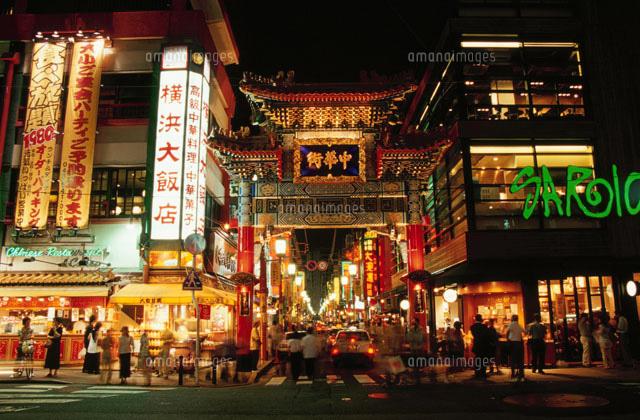 「横浜 中華街」の画像検索結果