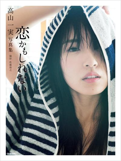 takayama_bookh1_400