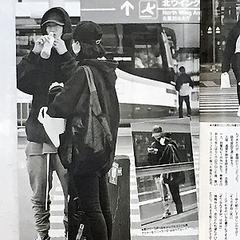 Image result for 吉高由里子 大倉忠義