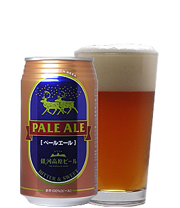 Image result for ビール のペールエール