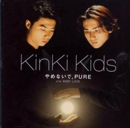Image result for キンキキッズの「BABY LOVE」