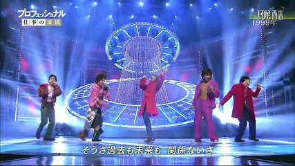 Image result for SMAP 歌