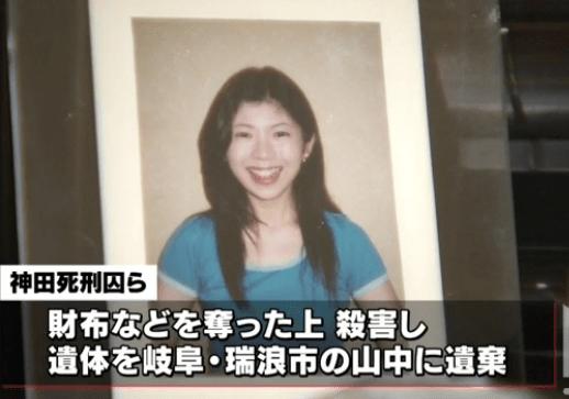 Image result for 闇サイト事件 パチンコ