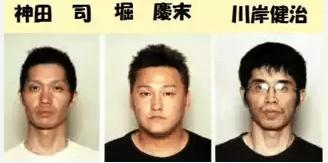 Image result for 闇サイト事件