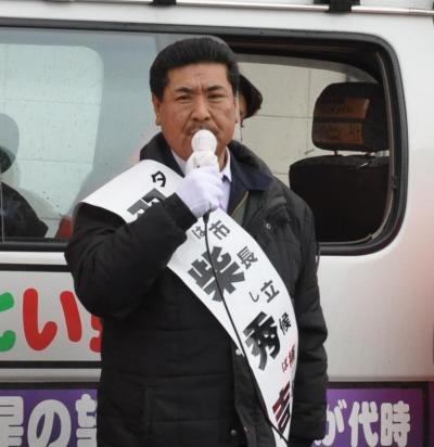 羽柴誠三秀吉 夕張の人에 대한 이미지 검색결과