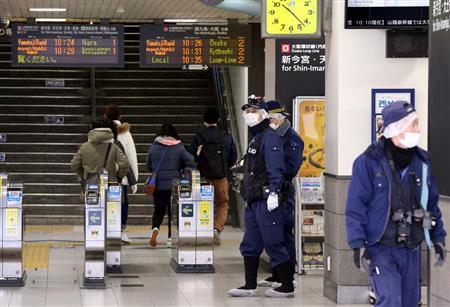 大阪 大正駅