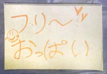 Image result for ハチ公 おっぱい触り放題