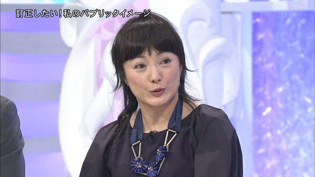 「田中哲司 仲間由紀恵 子供」の画像検索結果