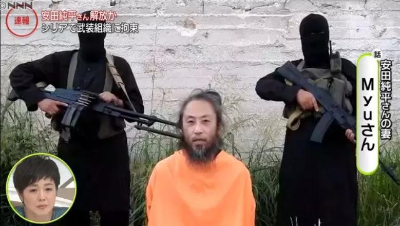 「渡部陽一 安田純平」の画像検索結果