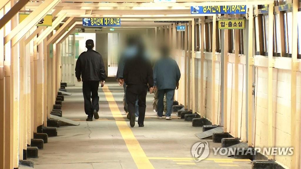 교도소 연합뉴스에 대한 이미지 검색결과