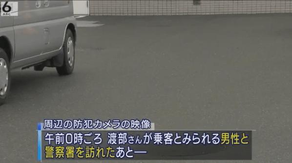 headlines.yahoo.co.jp