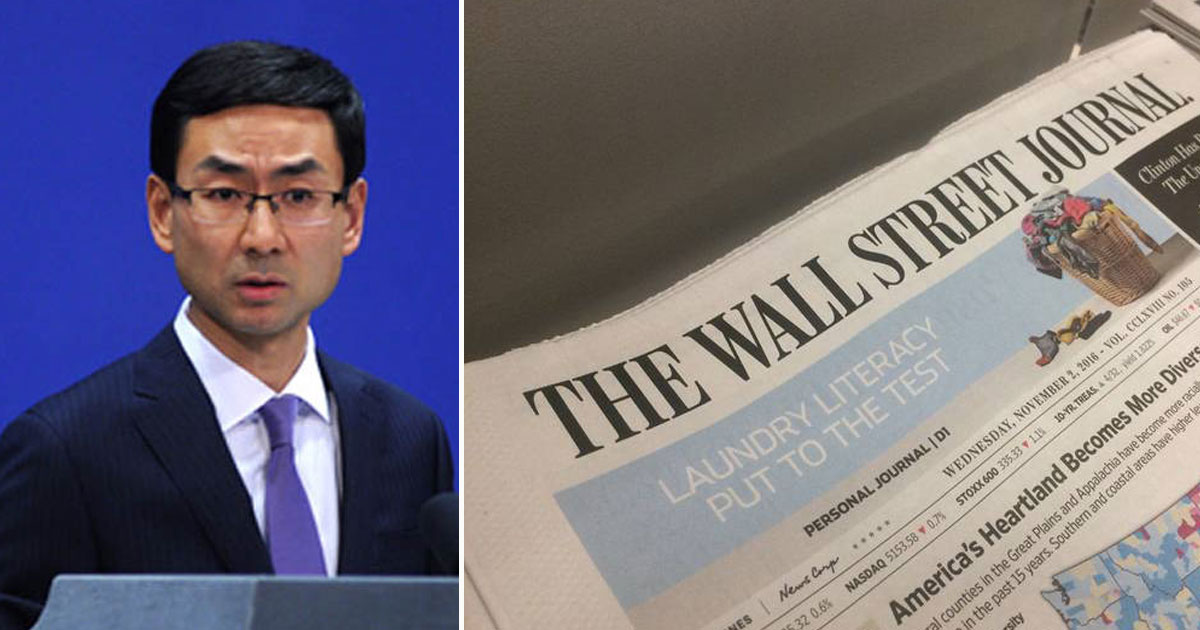 China Expelled Three Wall Street Journal Reporters Over A Headline - Small Joys