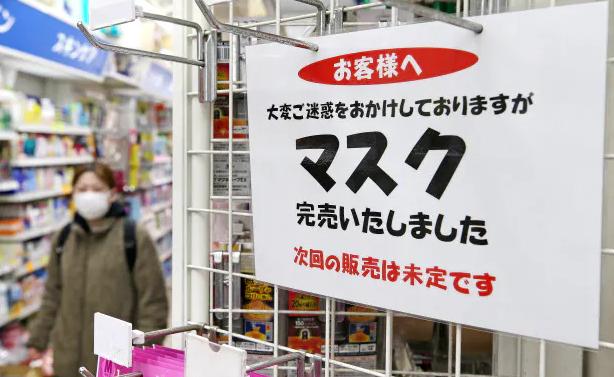 nikkei.com