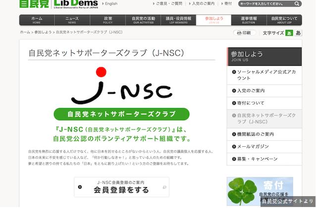 gendai.ismedia.jp