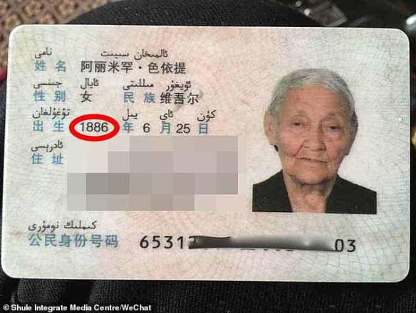 A picture circulating on Chinese social media platforms purports to show Ms Seyiti