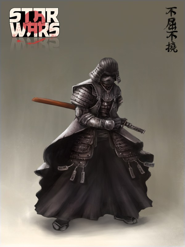 Darth Vader Samurai