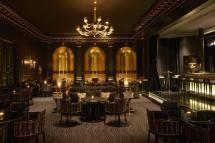 Date Ideas Bars In London Evening