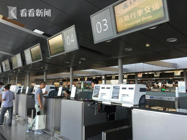 浦東機場試點行李自助托運_上海圖文_看看新聞