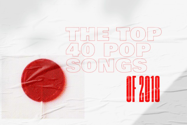 best pop songs 2018