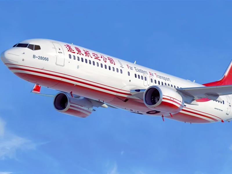 遠東航空發內部通告明起停業 今日兩航班取消 | 星島日報