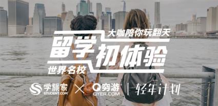 Student.com Adopts New Chinese Name | Student.com Blog