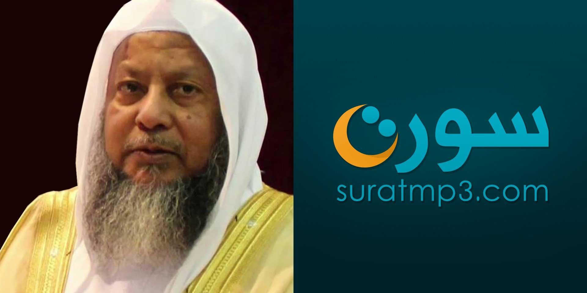 تحميل سورة يس احمد العجمي mp3