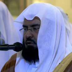استماع تحميل سورة يوسف Mp3 بصوت الشيخ عبد الرحمن السديس