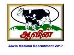Aavin-Madurai-2017-logo