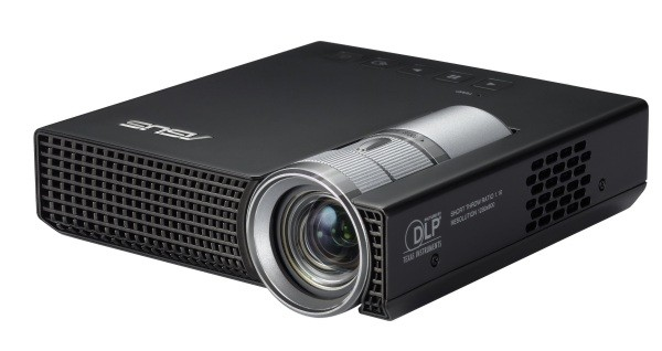 Proiectorul portabil HD - P1