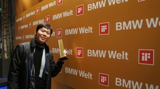 WF Loi și premiul iF Design Gold