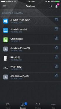 asus-router3