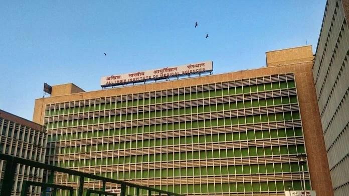 AIIMS Delhi ward block | Photo: ThePrint