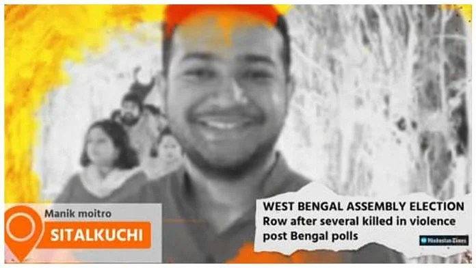 A screenshot of the video BJP shared on its Facebook page, using the image of an India Today journalist to claim it was one of the party's workers killed in Bengal violence.   Photo: Twitter/@AbhroBanerjee