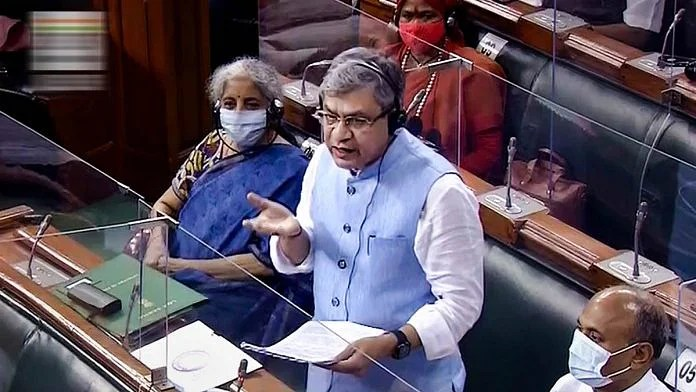Video grab of Union IT Minister Ashwini Vaishnaw speaking in Parliament, on the first day of the Monsoon Session of Parliament, in New Delhi, on 19 July, 2021   File Photo: LSTV/PTI