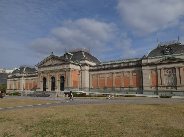 Kyoto National Museum - In Thousand Wonders