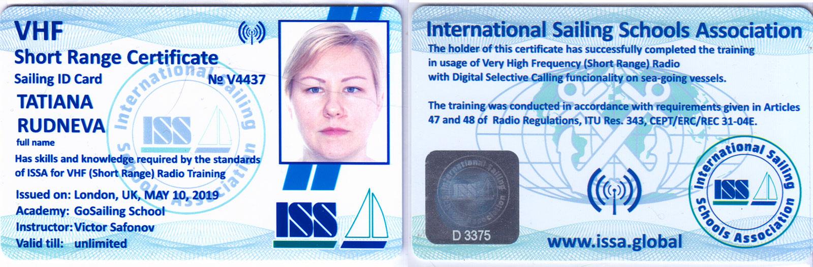 ⚓ VHF / SRC - курс радиооператора