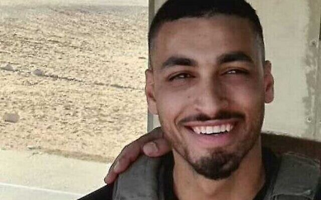 الجندي الذي أصيب في إطلاق النار خلال مظاهرات غزة هو برئيل شموئيلي (21 عاما)    تايمز أوف إسرائيل